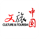 文旅中国 V3.0.7 iPhone版