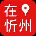 在忻州 V1.0.0 安卓版