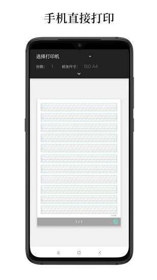好多纸 V1.0.9 安卓版截图2