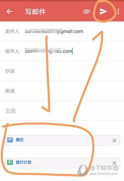 谷歌邮箱APP下载