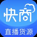 快商云 V1.0.2 安卓版