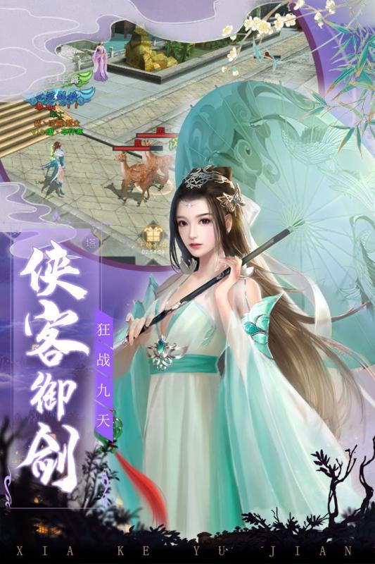 九州战魂 V1.0.0 安卓版截图1