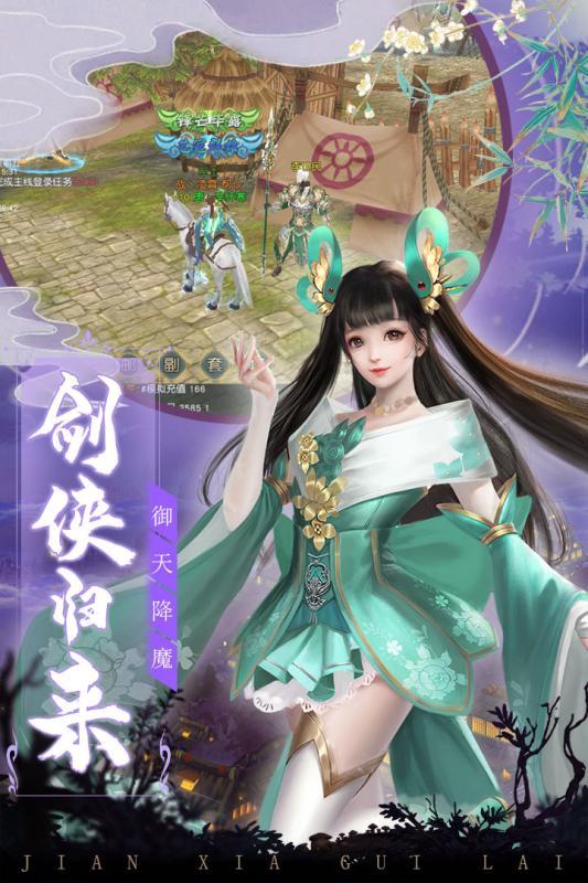 九州战魂 V1.0.0 安卓版截图4