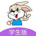 汤米兔学生版 V1.1.2 安卓版