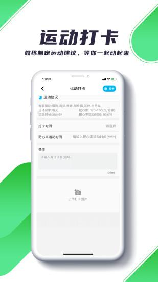 瑞小安 V1.0.0 安卓版截图4
