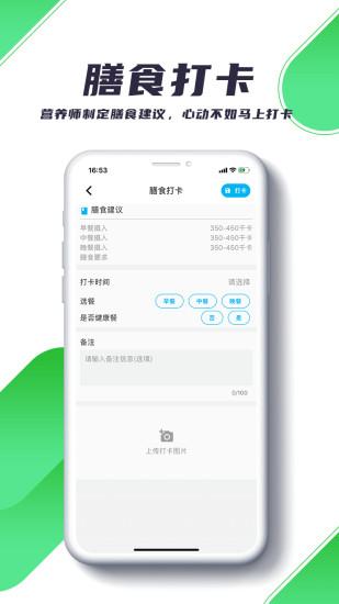 瑞小安 V1.0.0 安卓版截图3