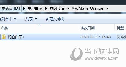 删除工程文件夹