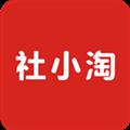 社小淘 V3.1.14 安卓版