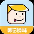 韩记铺味 V1.3.2 安卓版