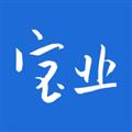 宝业学习 V2.0.0 安卓版
