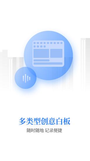 宝业学习 V2.0.0 安卓版截图2