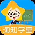 淘知学堂 V3.8.0 安卓最新版