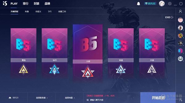 B5游戏平台