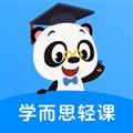 学而思轻课 V7.5.0 安卓版