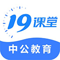 19课堂电脑客户端 V6.1.2 最新版