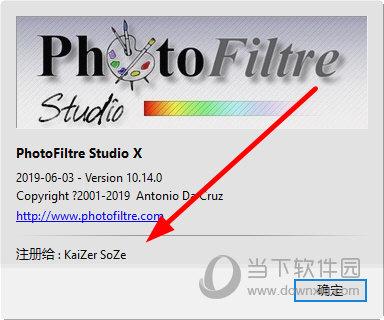 PhotoFiltre Studio X