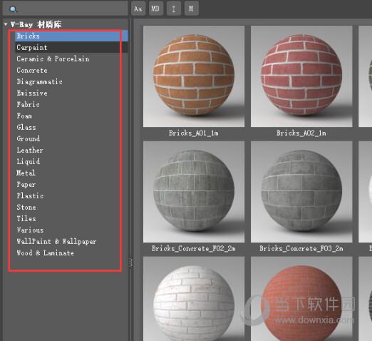 3DMAXVRay材质库打包下载