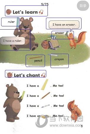 同步学小学英语点读