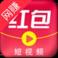 红包短视频 V3.19.00 安卓版