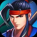 三国战纪2手游 V2.1.0.0 安卓版