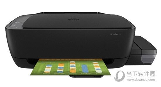 惠普Ink Tank 310打印机驱动
