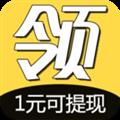 领淘优选 V7.1.4 安卓版