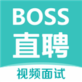 Boss直聘电脑版 V8.160 免费PC版