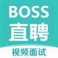 Boss直聘 V8.103 iPhone版