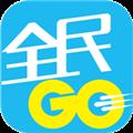 全民GO车主端 V4.40.1.0006 安卓版