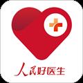 人民好医生客户端 V2.2.56 官方最新版