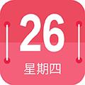 蜜柚日历 V11.3 安卓版