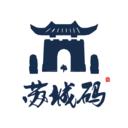 苏城码 V1.4.3 安卓最新版