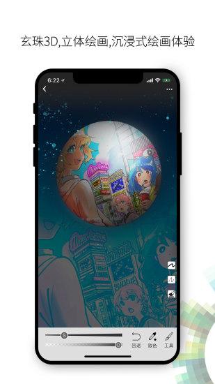 画吧 V7.5.2 安卓版截图4