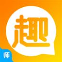 趣学英语教师 V1.2.8 安卓版