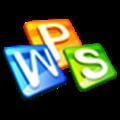 WPS2016版宏插件 V1.0 免费版