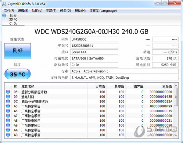 CrystalDiskMark8.30汉化版