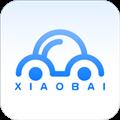 小白二手车 V1.0.0 安卓版
