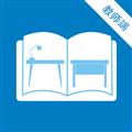 托学通教师端 V1.1.0 安卓版