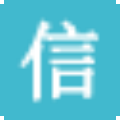 信考中学信息技术考试练习系统 V20.1.0.101 天津高中版