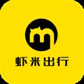 虾米出行 V1.0.04 安卓版