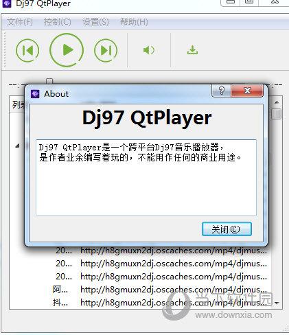 Dj97 QtPlayer