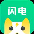 闪电搜题 V2.0.0 安卓版