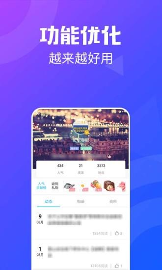 昆山论坛 V3.13 安卓官方版截图4
