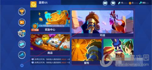 螺旋风暴游戏界面图