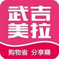 武吉美拉 V0.1.12 安卓版