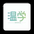 温学 V1.0.1 安卓版
