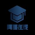 网课在线 V1.0.0 安卓版