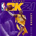 NBA2K21投篮命中率CT修改器 V1.0 绿色免费版