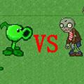 我的世界1.12.2植物大战僵尸模组 V0.7.9 免费版
