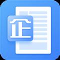 企业简历 V1.1 安卓版